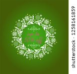 beautiful green label for...   Shutterstock .eps vector #1258161859