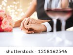 engagement  wedding and... | Shutterstock . vector #1258162546