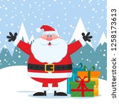 jolly santa claus cartoon... | Shutterstock .eps vector #1258173613