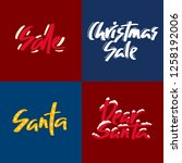 set of holiday sale  christmas... | Shutterstock .eps vector #1258192006