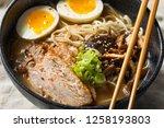 Homemade Japanese Pork Tonkotsu Ramen with Mushrooms and Eggs