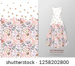 seamless vertical fantasy... | Shutterstock .eps vector #1258202800