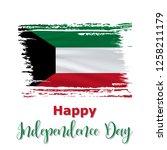 25 february  kuwait... | Shutterstock .eps vector #1258211179
