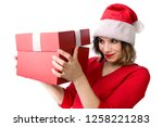 young woman with christmas... | Shutterstock . vector #1258221283