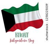 25 february  kuwait... | Shutterstock .eps vector #1258225039