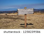 view of the mt.sukumoyama peak... | Shutterstock . vector #1258239586