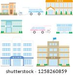 nursing care facilities related ... | Shutterstock .eps vector #1258260859