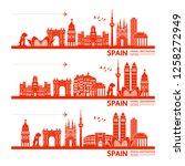 spain travel destination vector ... | Shutterstock .eps vector #1258272949