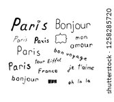 vector set of hand drawn french ... | Shutterstock .eps vector #1258285720