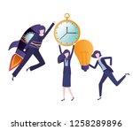 business women avatar character | Shutterstock .eps vector #1258289896