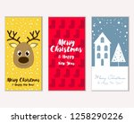 vector illustration of merry... | Shutterstock .eps vector #1258290226