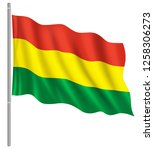 flag of bolivia with flag pole... | Shutterstock .eps vector #1258306273