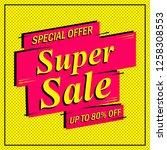 sale banner template design.... | Shutterstock .eps vector #1258308553