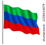 flag of dagestan with flag pole ... | Shutterstock .eps vector #1258314079