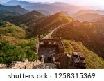 great wall of china at the... | Shutterstock . vector #1258315369