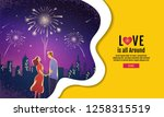 lovely couple  valentine's day  ... | Shutterstock .eps vector #1258315519