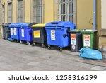 berlin  federal republic of...   Shutterstock . vector #1258316299