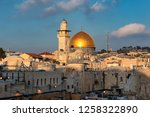 western wall and golden dome of ... | Shutterstock . vector #1258322890