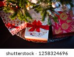 christmas tree decoration with... | Shutterstock . vector #1258324696