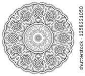 mandala isolated design element ... | Shutterstock .eps vector #1258331050