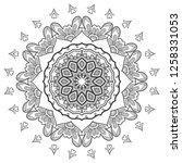mandala isolated design element ... | Shutterstock .eps vector #1258331053