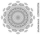 mandala isolated design element ... | Shutterstock .eps vector #1258331056
