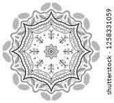 mandala isolated design element ... | Shutterstock .eps vector #1258331059