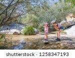 adventurous family  five years... | Shutterstock . vector #1258347193