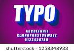 vector of modern font and... | Shutterstock .eps vector #1258348933
