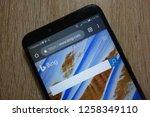 konskie  poland   december 09 ...   Shutterstock . vector #1258349110
