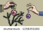 christmas tree cards. woman's... | Shutterstock .eps vector #1258353283