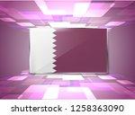 qatar flag background islamic... | Shutterstock .eps vector #1258363090