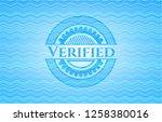 verified water badge background. | Shutterstock .eps vector #1258380016