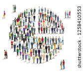 large group of people decide | Shutterstock .eps vector #1258410553