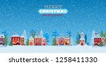 snowy christmas street. winter... | Shutterstock .eps vector #1258411330