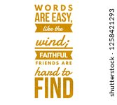 gold foiled text. inspirational ... | Shutterstock . vector #1258421293