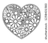 heart with floral pattern.... | Shutterstock .eps vector #1258431583