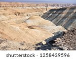 bizarre layered mountains in... | Shutterstock . vector #1258439596