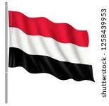 flag of yemen with flag pole... | Shutterstock .eps vector #1258439953