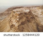 masada fortress area southern... | Shutterstock . vector #1258444120