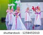 andong   south korea   oct 01   ... | Shutterstock . vector #1258452010