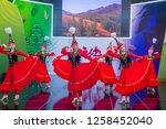 andong   south korea   oct 01   ... | Shutterstock . vector #1258452040