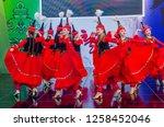 andong   south korea   oct 01   ... | Shutterstock . vector #1258452046