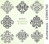 decorative floral elements. can ... | Shutterstock .eps vector #125845760