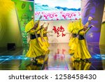 andong   south korea   oct 01   ... | Shutterstock . vector #1258458430