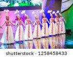 andong   south korea   oct 01   ... | Shutterstock . vector #1258458433