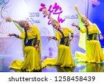 andong   south korea   oct 01   ... | Shutterstock . vector #1258458439