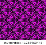geometric shape abstract vector ... | Shutterstock .eps vector #1258463446