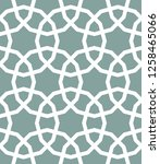 uzbek patterns. arabic seamless ... | Shutterstock .eps vector #1258465066