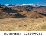 helm crag is a fell in the... | Shutterstock . vector #1258499263